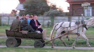 Полет Порошенко в эконом классе - Отвлекающий маневр правительства - Чисто News от 06.09.2018