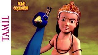 Bal Ganesha - Karthikeya Defeats Tarkasur - Kids Stories