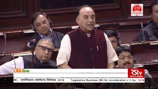 Dr. Subramanian Swamy on the Citizenship (Amendment) Bill, 2019 in Rajya Sabha: 11.12.2019