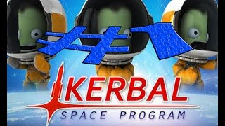 Kerbal Space Program 0.24 - Серия 1 - Начало Thumbnail