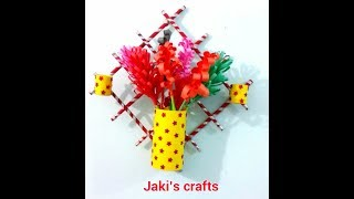 Paper craft  2017