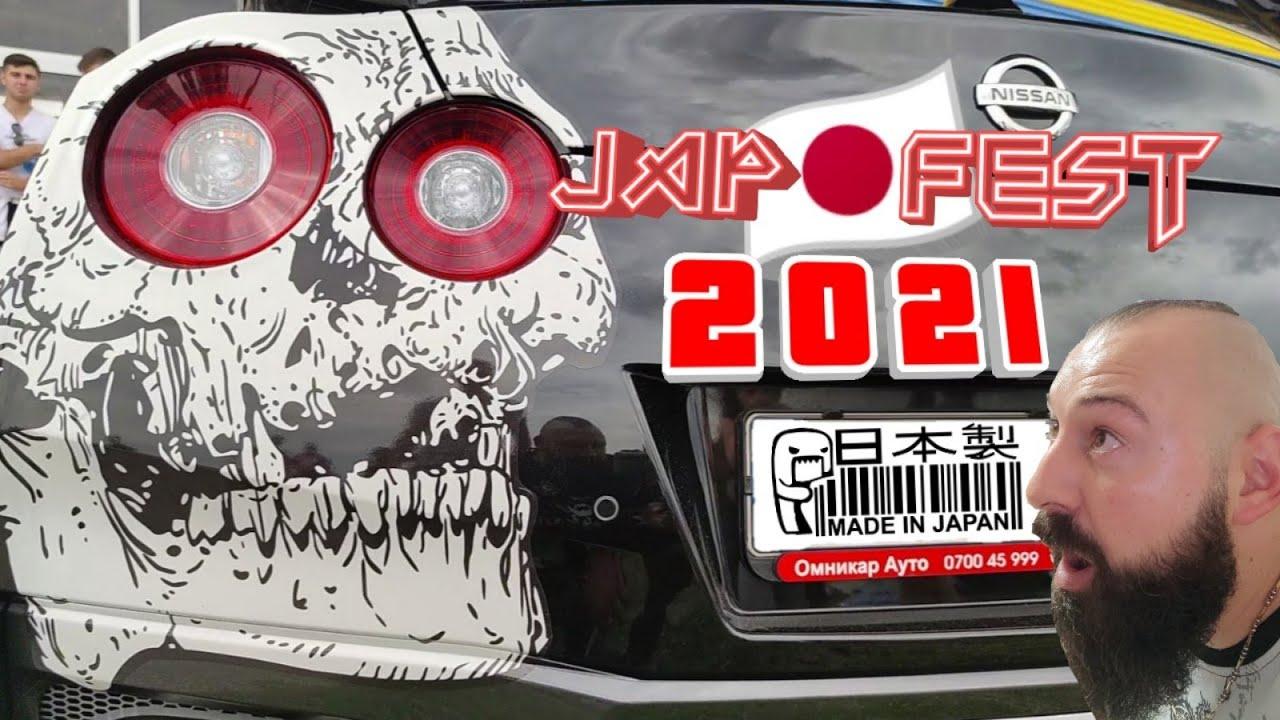 JAP FEST 2021 През Обектива на Ръчката.