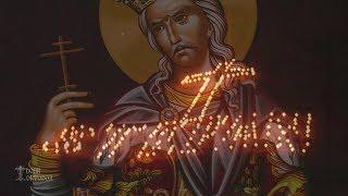 """CÂND ERA SĂ MOARĂ ŞTEFAN, Mănăstirea """"Înălţarea Domnului"""", Noul Neamţ (Chițcani)"""