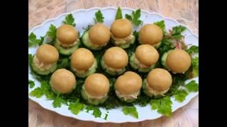 Холодные закуски мясные:Закуска грибная полянка
