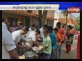 Odia Samaj Association Distributes Study Books And Sports Equipment To School Children In Bangalore