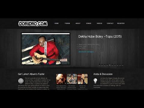 How to download from doridro.com bangla tutorial