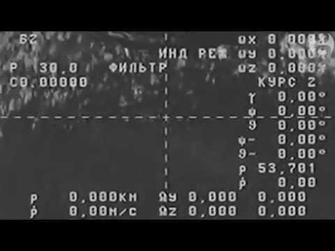 Russia's Progress spacecraft in slow spin above Earth