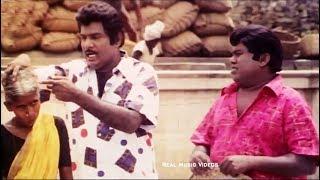டேய் என்னடா தல இது சூம்பி போன தேங்கா... Goundamani Senthil Rare COmedy Collection