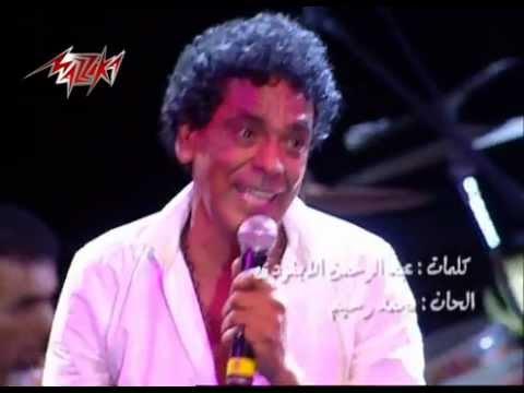 Yunis - Mohamed Mouner يونس - حفلة - محمد منير