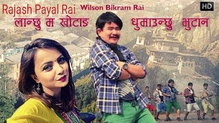 Temi Heri Matra Deu by Rajesh Payal Rai and WBR Takme budo