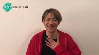【Rocks ForChile 2019】Nothing's Carved In Stoneの村松拓から未来の...