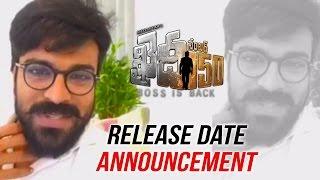 Ram Charan Facebook Live  Khaidi No 150 Release Date Announcement
