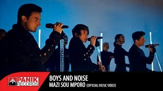 Boys and Noise - Μαζί σου Μπορώ\ Mazi Sou Mporo | Official Music Video