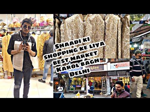 Pvr Parv Uploaded | भाई की शादी की Shopping Ke ,delhi Ka Best Market Karol Bagh ....