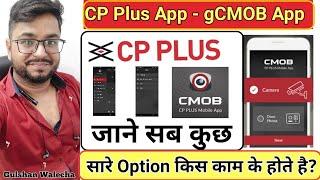 gCMOB App Full Information! CP Plus Mobile App gCMOB! screenshot 2