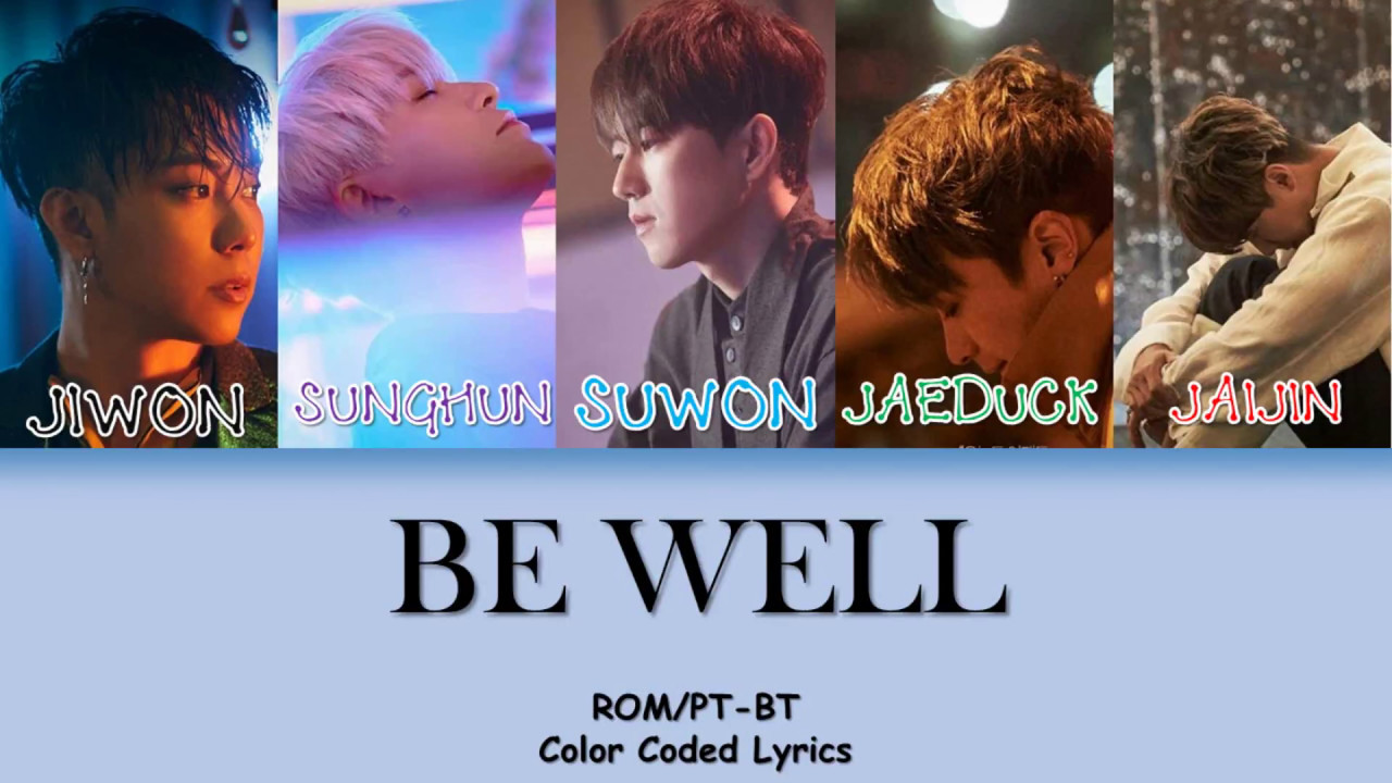 SECHSKIES - Be Well (Color Coded Lyrics ROM/PT-BR)