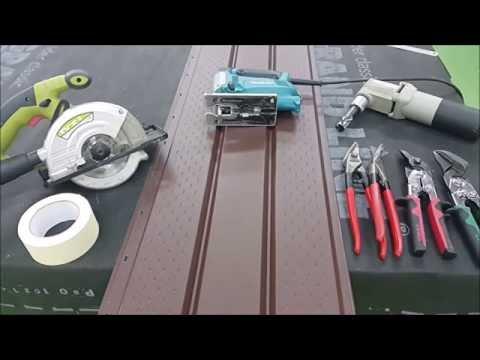Как резать профнастил электролобзиком видео