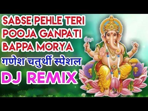 sabse-pehle-teri-pooja-dholki-remix-ganesh-chaturthi-special-dj-remix-dj-satish-ganpati-bappa-morya