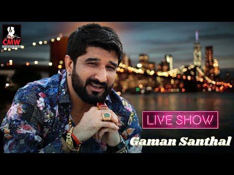New Live Show Gaman Santhal 2017 | Bike Se Bullet Gypsy Gadi | Gaman Bhuvaji Ni Moj | રખિયાલ ગામ
