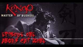 Let's Play Kengo: Master of Bushido - Episode 1 - Angry Cat Zone