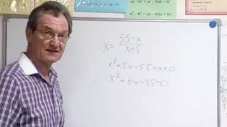 Решаем дробно-рациональное уравнение из ЕГЭ  за 40 секунд.
