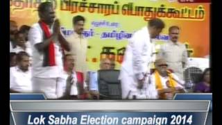 Kalaignar Karunanidhi Speech at Thiruvarur Election Campaign Meeting