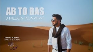 Ahmad Hussain - Ab To Bas | Official Nasheed Video