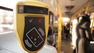 В Нижневартовске даёт сбой система оплаты за проезд в автобусе