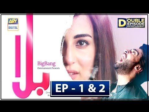 Balaa Episode 1 & 2 - 3rd September 2018 - ARY Digital Drama [Subtitle]