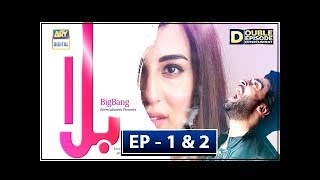 Balaa Episode 1 & 2 - 3rd September 2018 - ARY Digital Drama