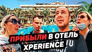 Сняли номер в отеле Xperience Первые впечатления Обзор отеля Египет Май 2021