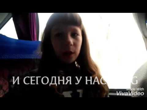 VLOG : ЕДИМ НА ФАБРИКУ МОРОЖЕНОГО В НОГИНСК))))