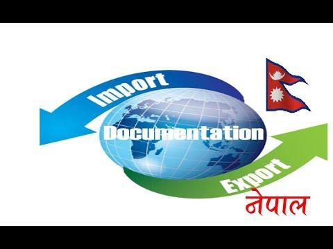 नेपालमा बर्षेनी २० अर्बको चामल आयात गरिन्छ ! The trade deficit of Nepal