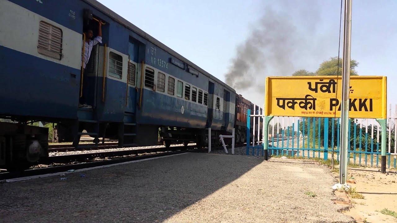 Accleration Of WDM3A Loco Indian Railway HD 1080P