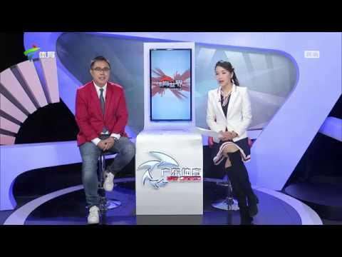 "Guangdong TV sports channel sports world"" report 2017 chines"