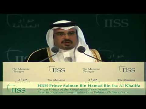 Crown Prince of Bahrain opens Manama Dialogue 2012