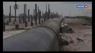 Турция просит газ у России