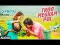 Thoo Megham Pol Lyrics Majnu