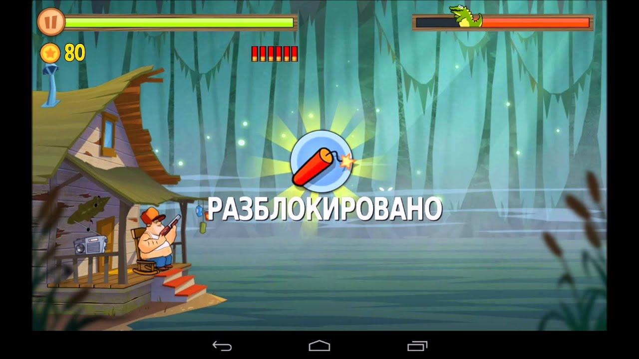скачать игру swamp attack мод много денег и энергии на андроид бесплатно