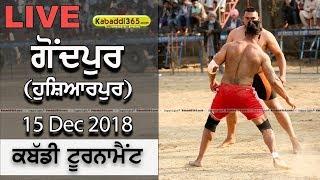 🔴 [Live] Gondpur (Hoshiarpur) Kabaddi Tournament 15 Dec 2018