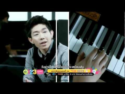 รูปถ่ายที่หายไป (Acoustic) - บอย Peacemaker [Official MV]