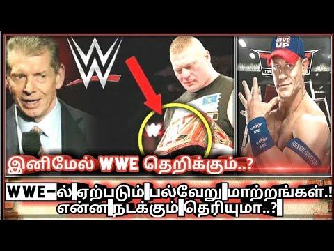 WWE-ல் ஏற்படும் பல்வேறு மாற்றங்கள்.! என்ன நடக்கும் தெரியுமா..?/World Wrestling Tamil