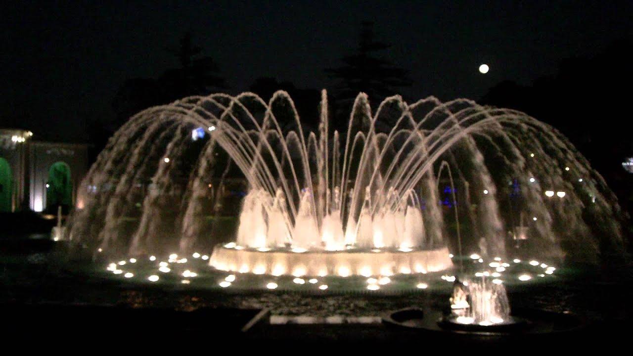 Circuito Hd : Circuito mágico del agua fuente mágica lima perú hd