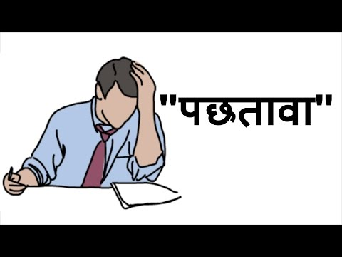 पछतावा Animated Inspirational and Motivational Story for Students in Hindi #Animation #AnimatedStory