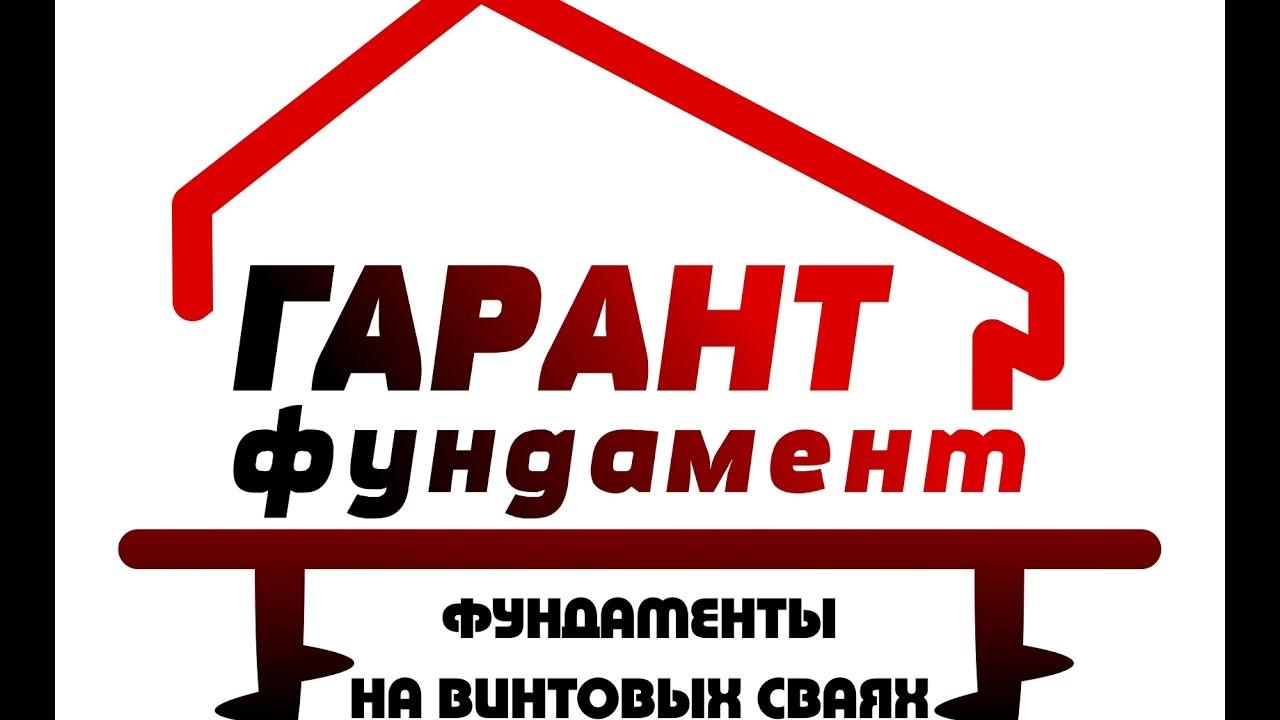 Мебель-трансформер CLEI в Белгороде!!! - YouTube