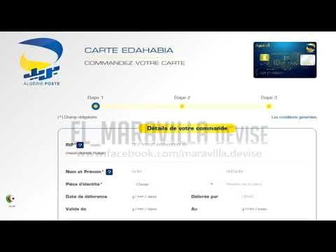 Carte Or Algerie Poste.كيفية طلب بطاقة بريد الجزائر الذهبية Carte Edahabia D Algerie Poste