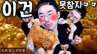 딱 20시간 굶고 '광희나는' BBQ 메…