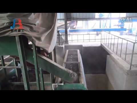 shale brick production line, clay brick plant; block making 高清