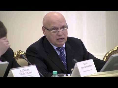 Руководители органов власти подвели предварительные итоги года