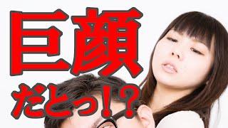「探偵の探偵」北川景子 ドラマでコンビの川口春奈がヤバイ! 木村拓哉...